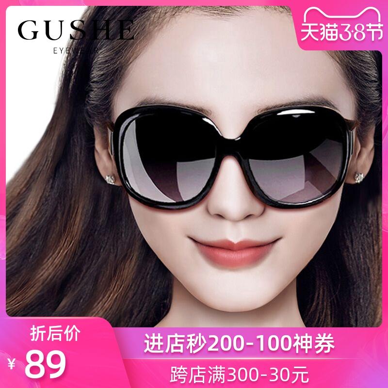 古奢太阳镜女士潮新款防紫外线大框眼镜时尚墨镜眼睛圆脸2020偏光