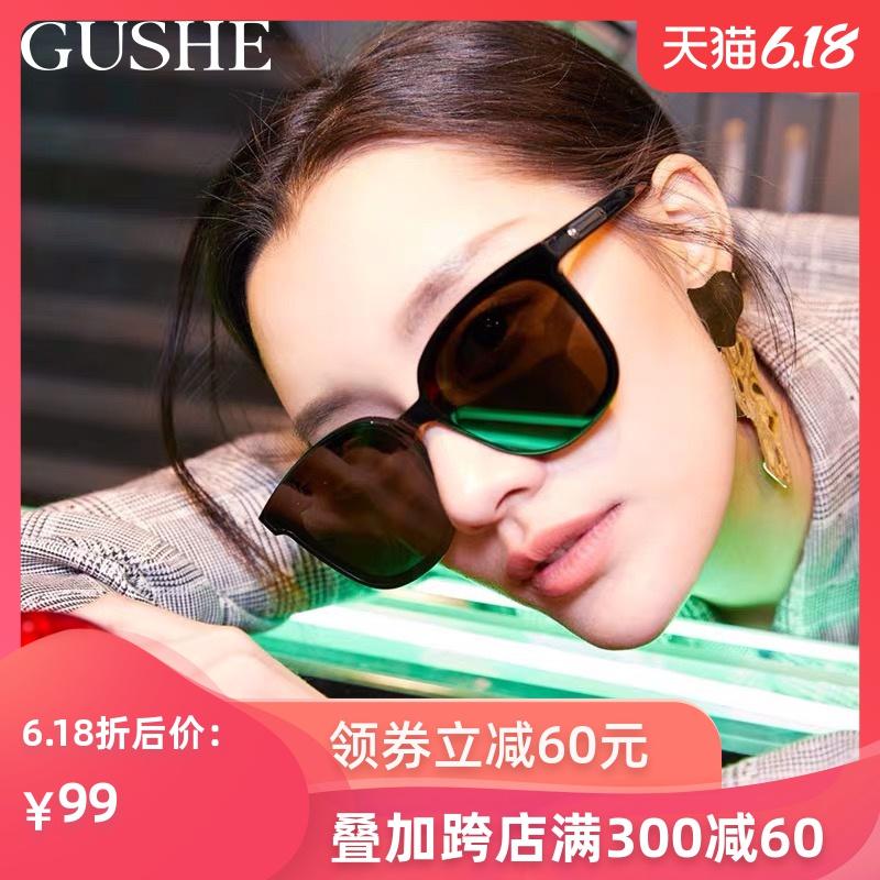 古奢偏光太阳镜明星男女同款2020新款眼镜韩版潮防紫外线网红墨镜
