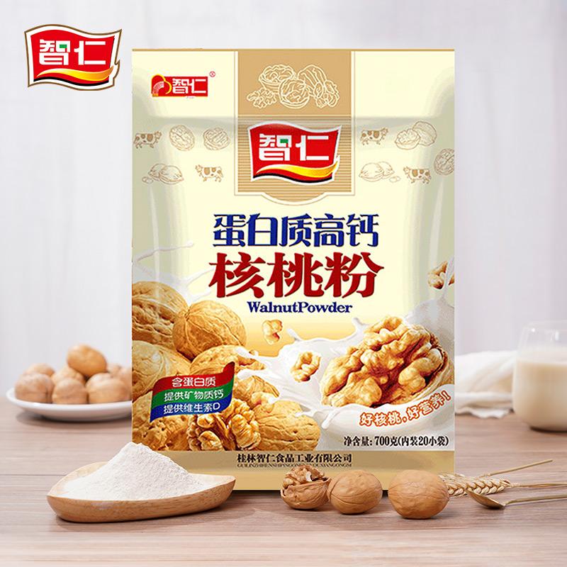 智仁蛋白质高钙核桃粉700g即食营养代早餐粥小袋装冲饮粉食品直销
