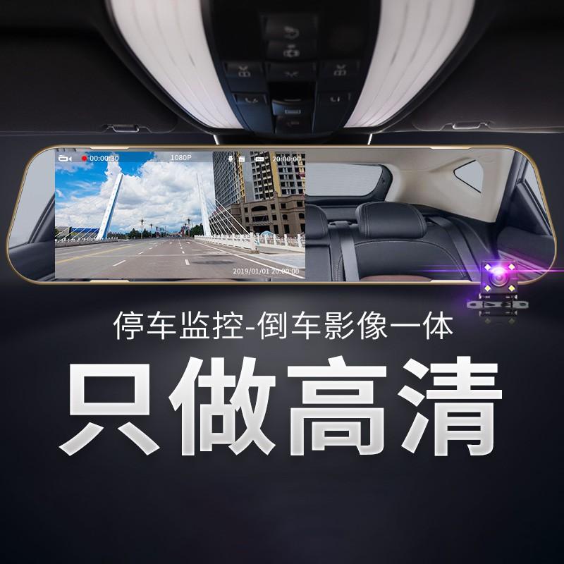 新款行车记录仪带电子狗前后双录免安装无线汽车载高清夜视一体机