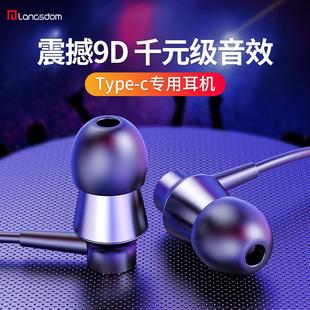type-c耳机原装正品适用小米9/8/6/6x入耳式mix2s华为P20/P30Pro华为nova5pro/4/3/2s荣耀20/mate10有线通用