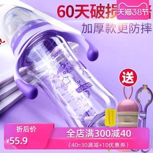 爱得利婴儿防摔奶瓶宝宝带柄吸管宽口径塑料奶瓶新生儿耐摔大号