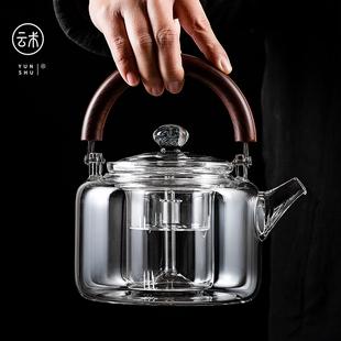 云术耐高温加厚玻璃煮茶壶大容量烧水壶蒸煮茶器家用煮水壶电陶炉