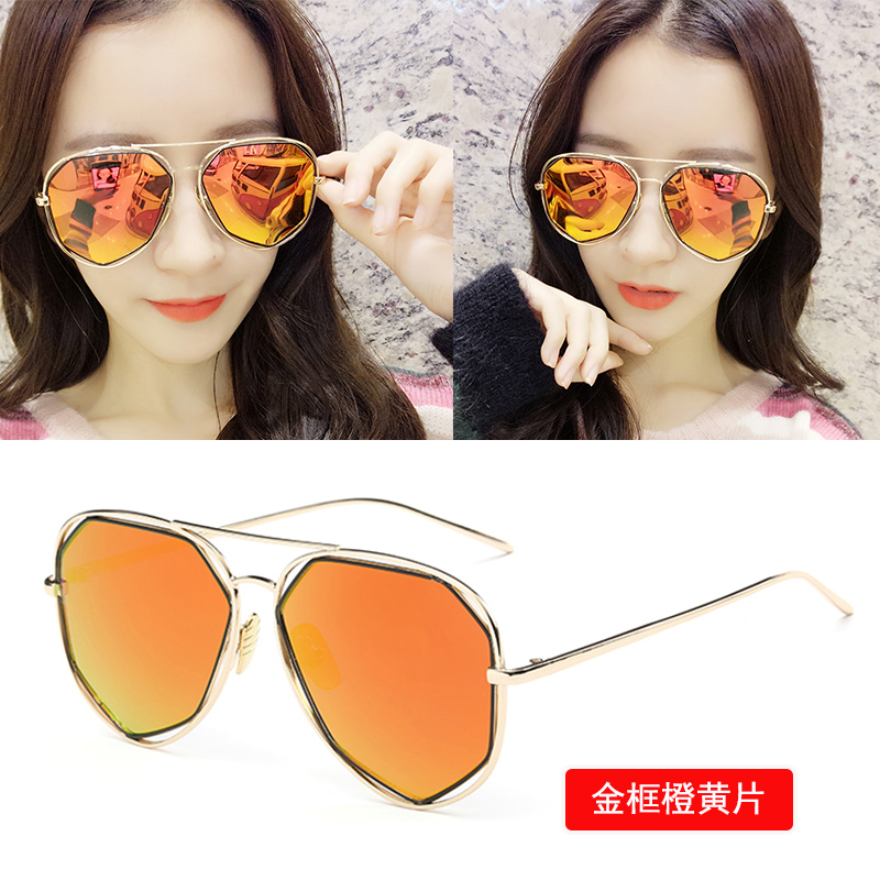 【偏光太陽鏡】金框橙黃片【送太陽鏡 全套包裝】
