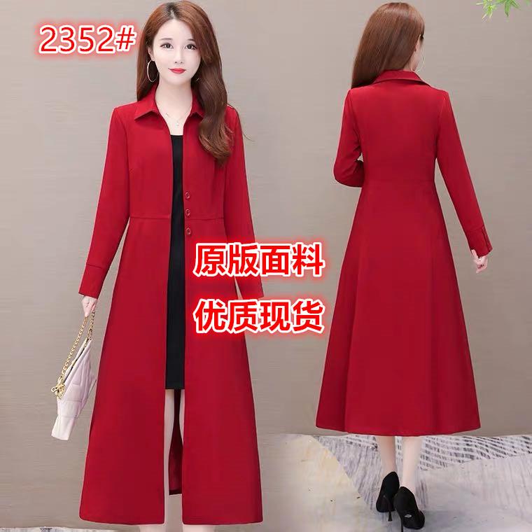 风衣女长款过膝春装2020年新款时尚气质中长款红色春季大衣外套潮-靓衣坊精品女装-