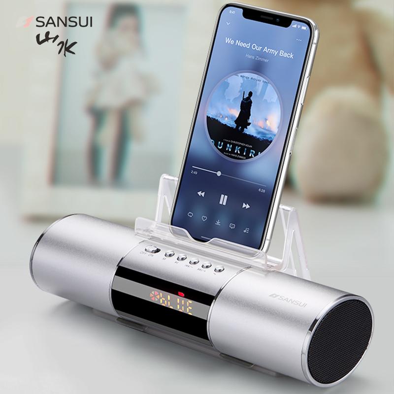Sansui/山水e19无线蓝牙音箱3d环绕大音量家用超重低音炮双喇叭手机迷你小音响便携式小型车载收音机播放器