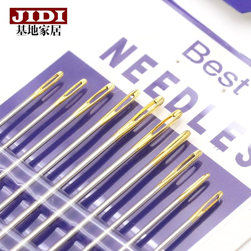 针缝衣针手缝针家用手工缝纫针针线缝被子针大号钢针绣花针十字绣