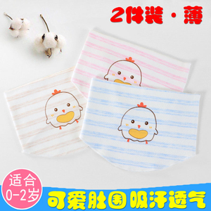 Newborn cotton belly circumference spring and summer baby belly belly baby umbilical cord thin bellyband children belly circumference 0-3