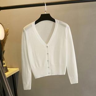 冰丝针织开衫女披肩夏季外搭短款防晒空调衫吊带薄款配裙子的上衣