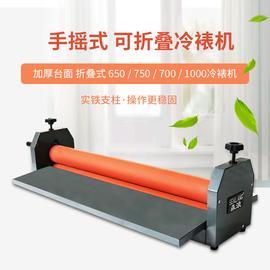 浪牌 手动冷裱机覆膜机手摇式PVC相片冷裱机腹膜机过膜机宽度65CM