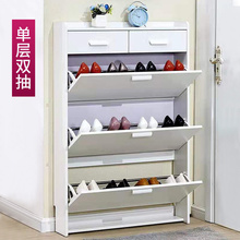 17cm超薄鞋柜家用门口白色简lo12现代(小)24简易翻斗款门厅柜