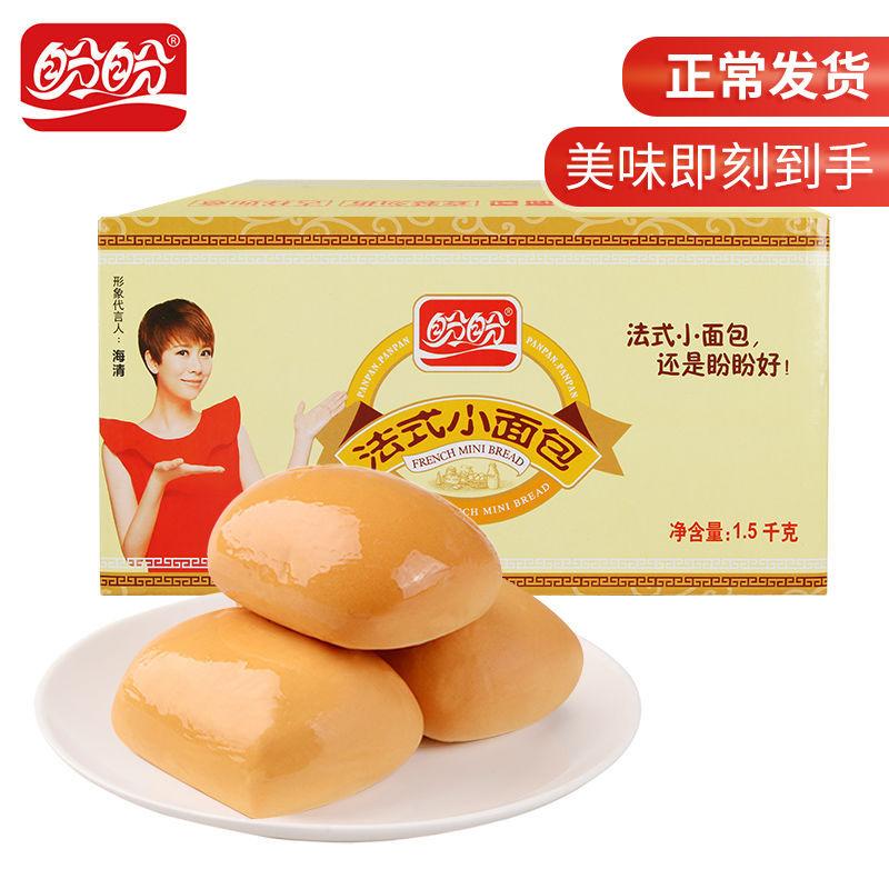 盼盼法式小面包1500g早餐礼盒整箱网红零食办公休闲点心糕点320g