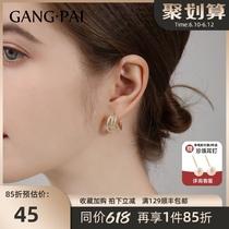 耳环高级感轻奢名媛风个性耳钉女2021年新款潮小众设计感气质耳饰