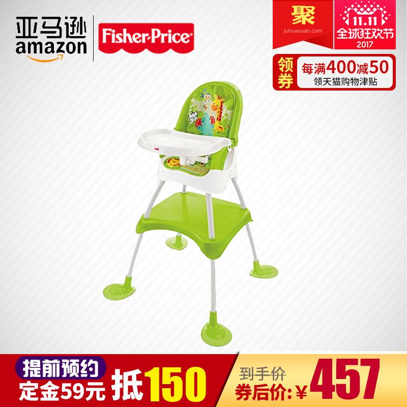 【预售】Fisher Price费雪四合一婴幼儿高餐椅多功能宝宝餐椅