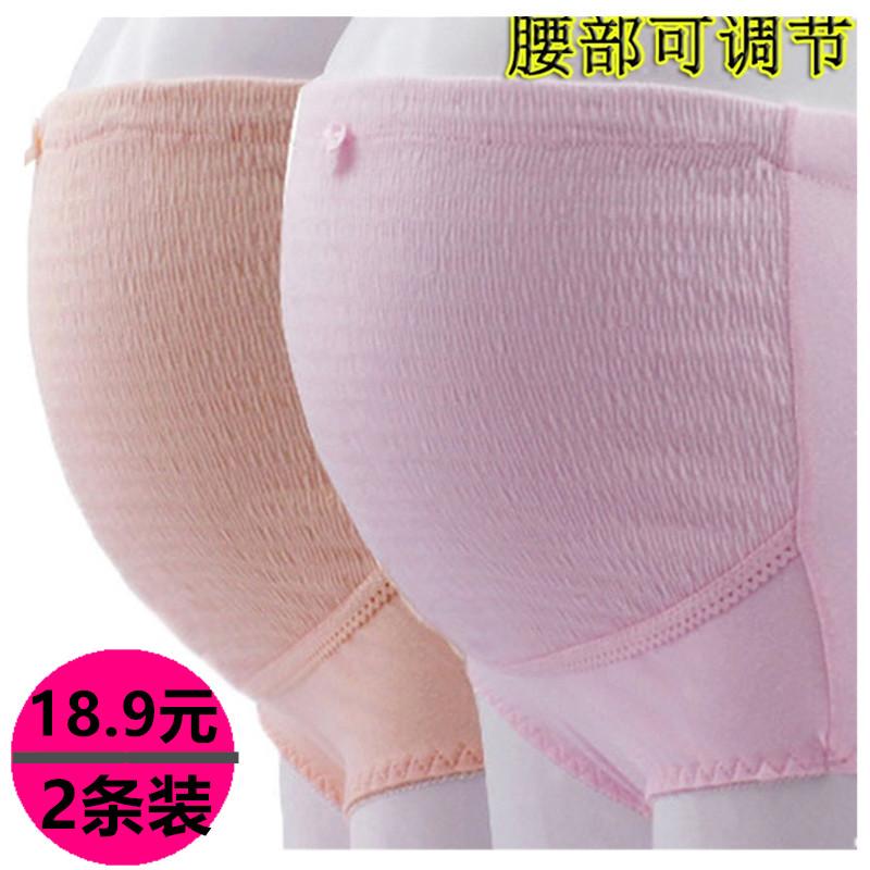 2条装纯棉孕妇内裤大码弹力褶皱树皮 高腰托腹可调节孕产三角裤头