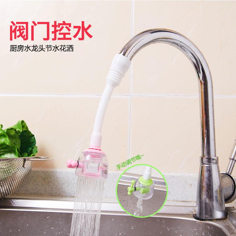 日本水龙头防溅花洒节水器厨房家用自来水过滤喷头延长器省过滤阀