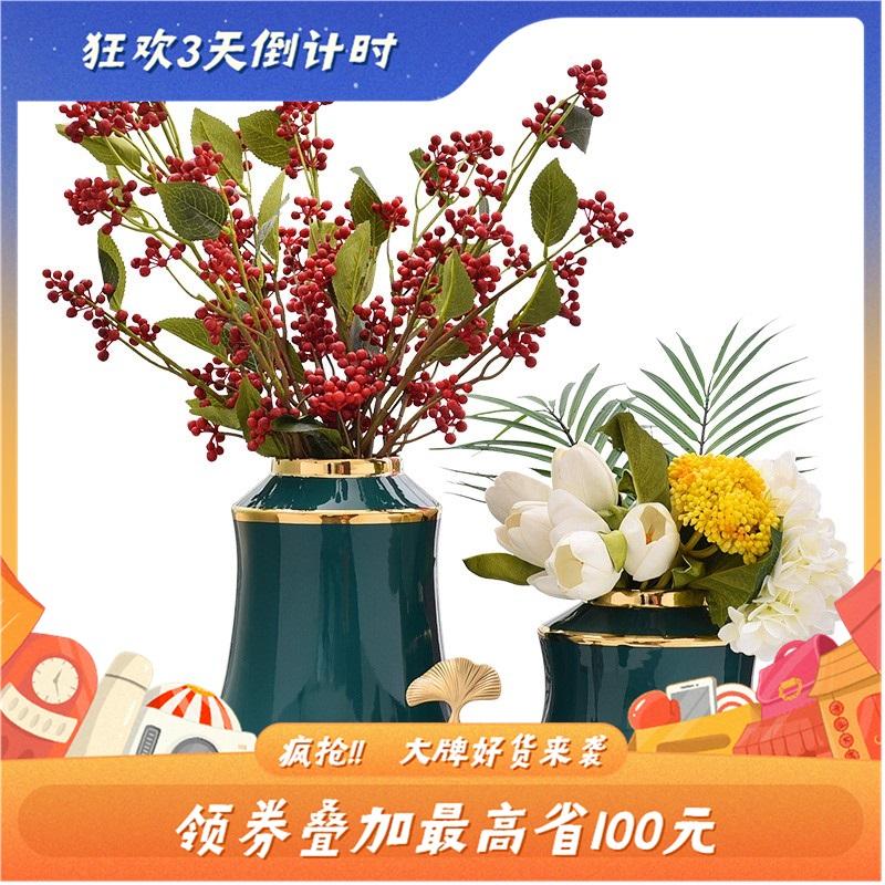 美式装饰摆件酒柜客厅电视柜花瓶储物罐陶瓷家居饰品H1075墨绿