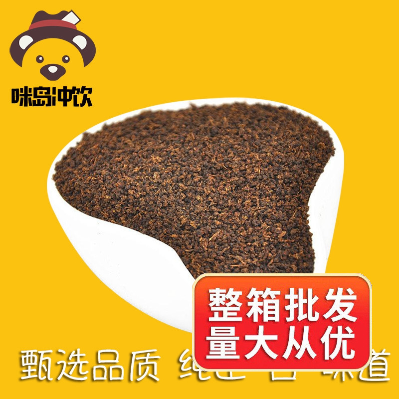 锡兰红茶CTC港式丝袜奶茶原料斯里兰卡阿萨姆茶包奶茶店专用茶叶