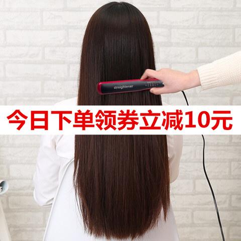一梳直发梳子神器陶瓷不伤发直发器直卷两用负离子多功能电卷发棒