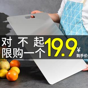 德国加厚304不锈钢切菜板家用长方形擀面板和面板案板 切水果砧板