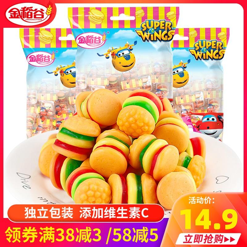 金稻谷汉堡糖果汁VC软糖橡皮糖小零食QQ糖水果糖果儿童软糖批发