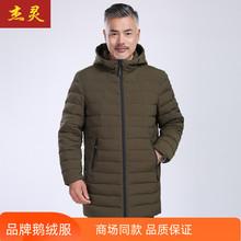 杰灵品牌冬ba2男士羽绒rn厚中长式连帽鹅绒服中年商务休闲潮