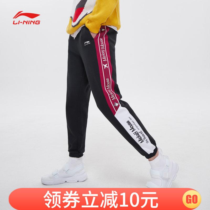李宁迪士尼米奇联名款卫裤男士2020新款休闲男装收口针织运动长裤