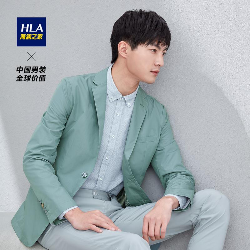 HLA/海澜之家清新绅士休闲西服修身单西外套男