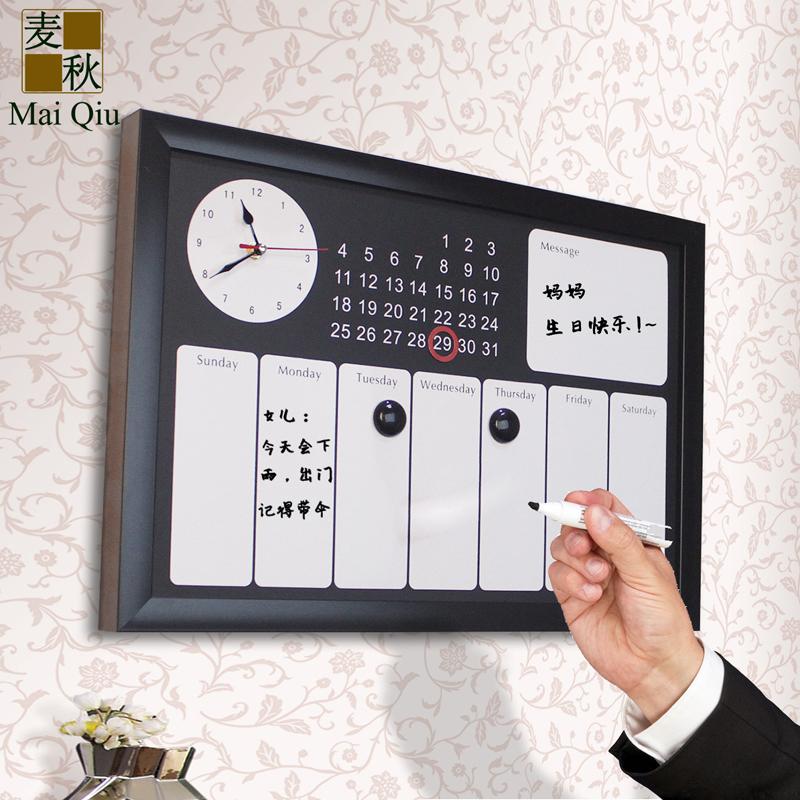 电表箱装饰画电闸盒配电箱遮挡箱 现代简约客厅钟表留言记事挂板
