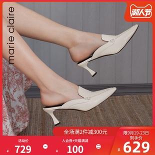 Bata旗下marie claire2020新方头真皮高跟鞋穆勒鞋包头拖鞋女外穿图片
