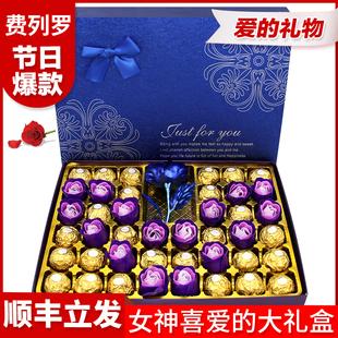 费列罗玫瑰巧克力礼盒