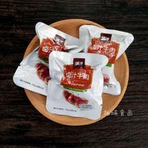 骥洋卤汁牛肉熟食真空小包装健身代餐即食五香酱肉类宿舍办公零食