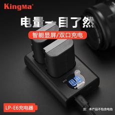 劲码LP-E6电池充电器for佳能EOS R 5D4 80D 5D2 5D3 70D 60D 6D 7D2 7D 5DRS 6D2相机充电器非原装lp-e6n双充