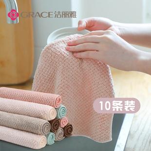 洁丽雅抹布厨房家务清洁布加厚吸水洗碗巾擦手巾擦桌子毛巾