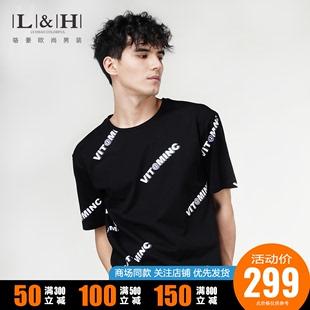 骆豪男装短袖T恤男宽松圆领个性潮流字母印花上衣韩版纯棉黑色T恤图片