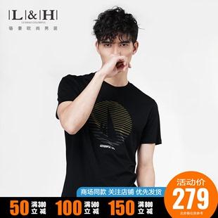 骆豪男装T恤男士2020夏新款时尚潮流舒适全棉黑色短袖TF25524001图片