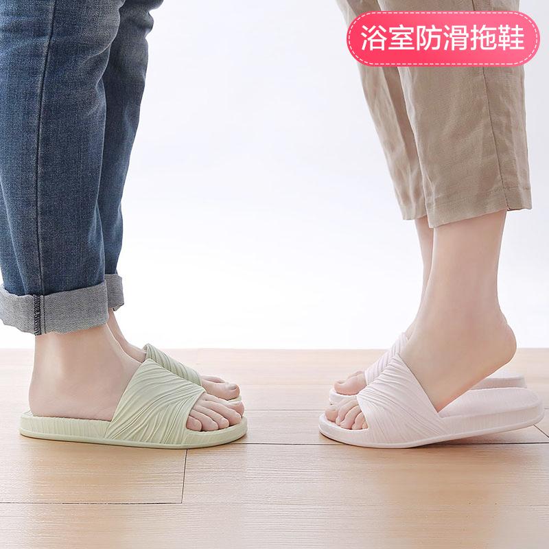 Fasola夏季室内居家凉拖鞋男女情侣浴室拖鞋家用