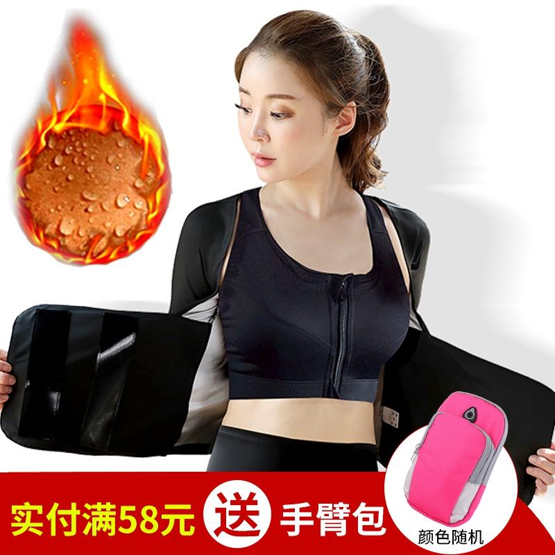 暴汗服女套装跑步运动瑜伽发热出汗减肥衣燃脂健身收腹身房爆汗裤