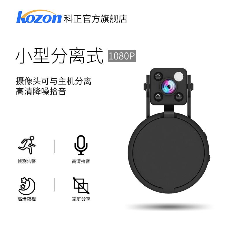 小型无线摄像头家用可连手机监控夜视高清室内外远程wifi监视器