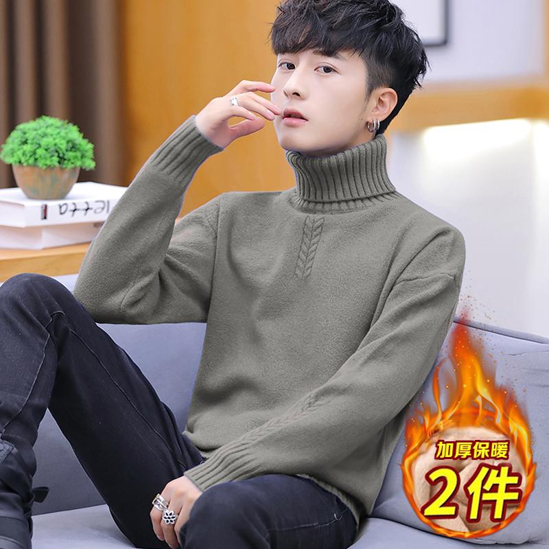 高领毛衣男士冬季韩版潮流宽松慵懒风针织衫长领加厚打底衫线衣服