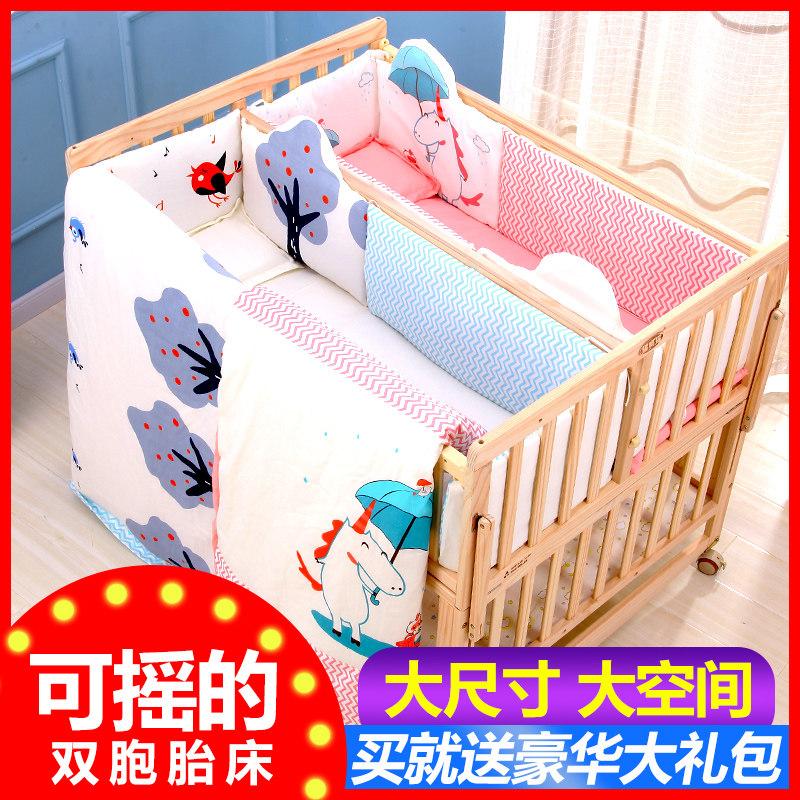 摇啊摇双胞胎婴儿床实木无漆大尺寸多功能摇篮床加宽双人宝宝bb床