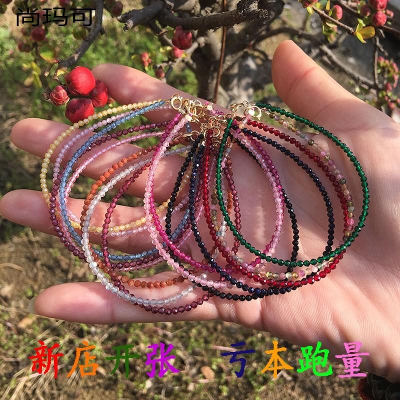 天然2mm极细红绿黑尖晶石发晶草莓石榴石14k包金水晶手链简约冷淡