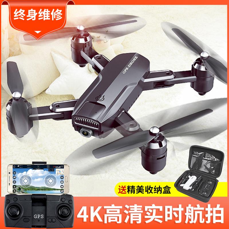 遥控飞机4k高清航拍GPS专业无人机小型折叠四轴大飞行器儿童玩具
