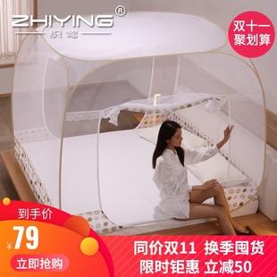 织莺蒙古包蚊帐家用加密加厚免安装1.2米床1.5/1.8m床双人纹账