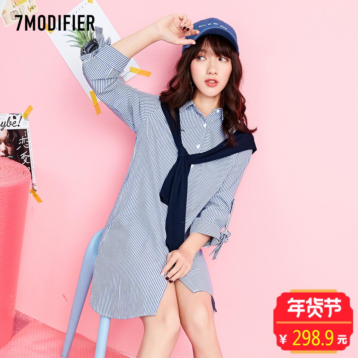 7m2018春装新款韩版宽松条纹海军风连衣裙不对称开叉中长衬衫女