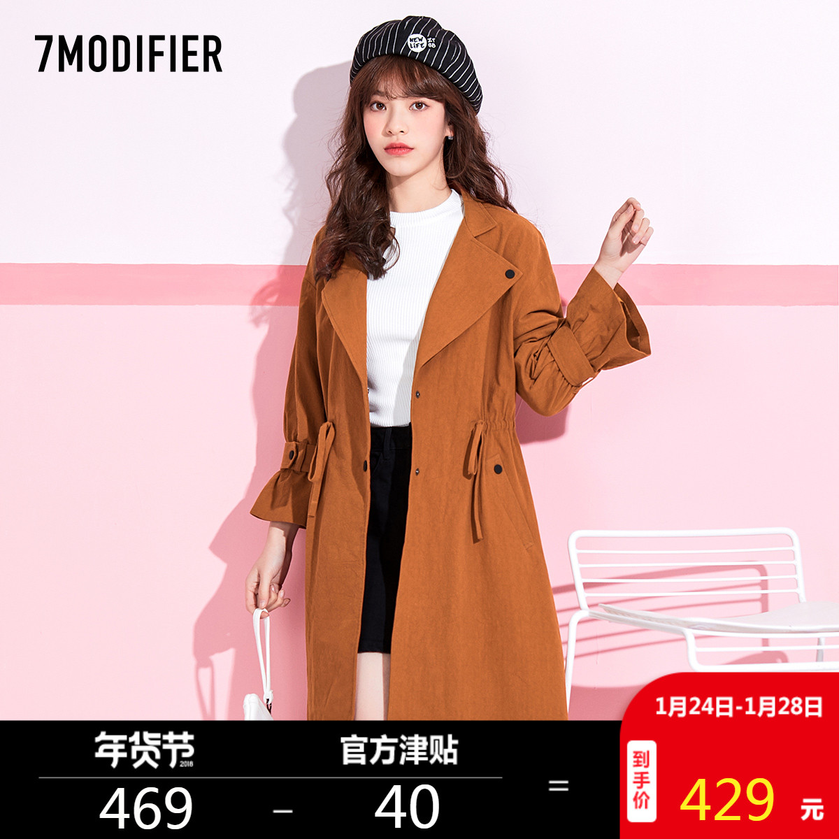 7m2018春装新款韩版宽松通勤ol气质时尚大衣中长风衣女70009713
