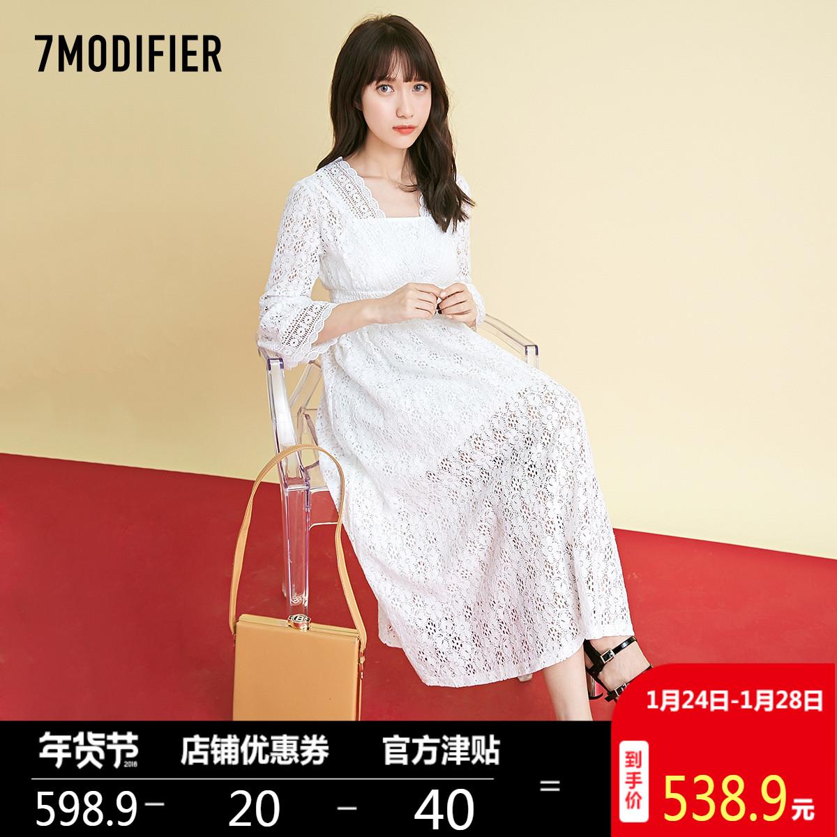 蕾丝长裙拉夏贝尔7m2018春新款韩版V领荷叶袖白色A字连衣裙女仙