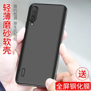 小米cc9小米cc9e美图小米9手机壳