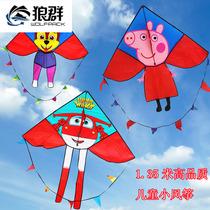 新款儿童卡通小猪佩奇小风筝凯蒂猫旺旺队超级飞侠可爱好飞风筝