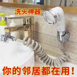 花洒水龙头外接洗头神器手持洗脸池网红小喷头卫生间延伸器淋浴